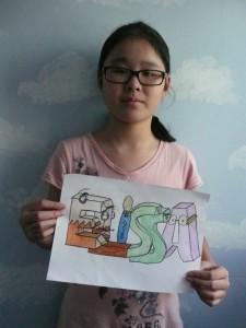 Elissa Chen